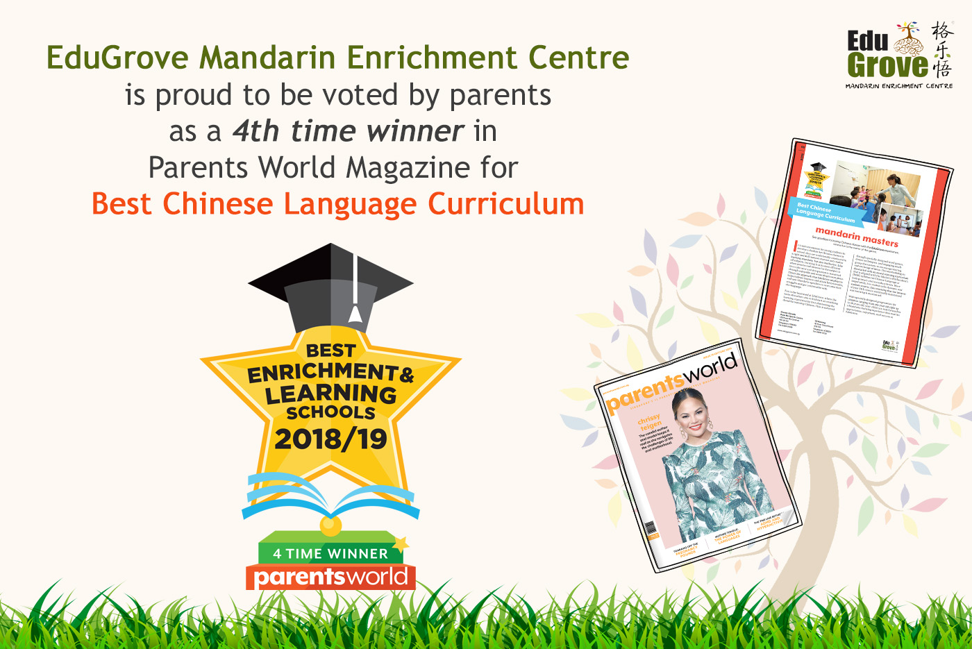 Our Accolades - Parents World Best Chinese Language Curriculum 2018