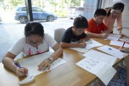 Practice (Upper Primary)
