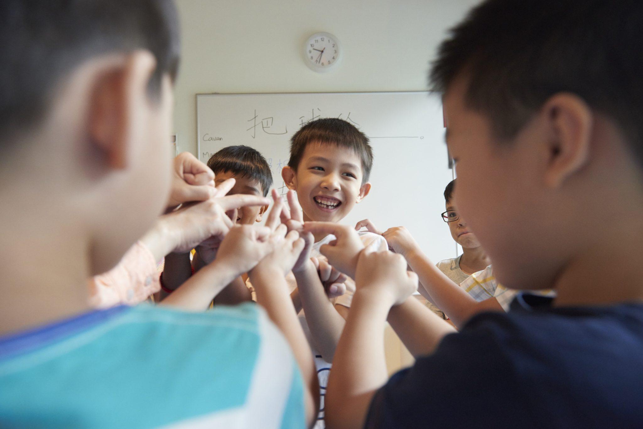 Chinese playgroup